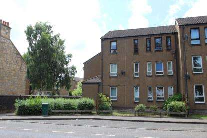 2 Bedrooms Flat for sale in Fairfield Place, Falkirk