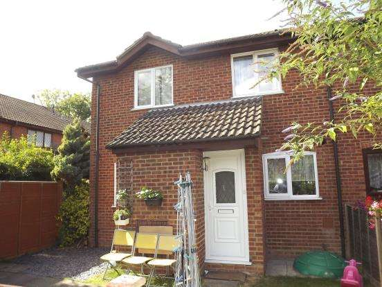 2 Bedrooms End Of Terrace House for sale in Chineham, Basingstoke, Hampshire