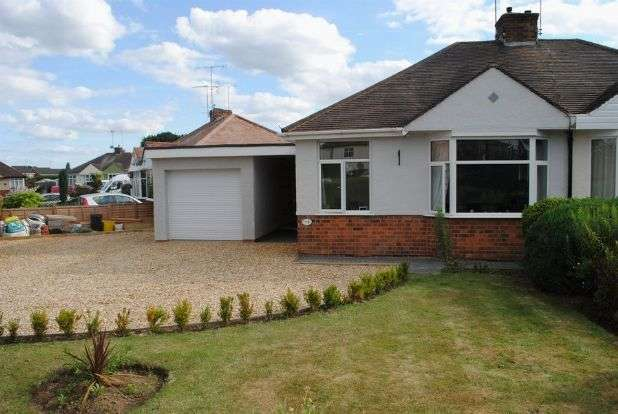 2 Bedrooms Semi Detached Bungalow for sale in Gorse Close, Whitehills, Northampton NN2 8ED