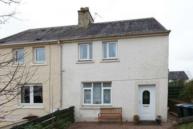 3 Bedrooms Semi Detached House for sale in Croftnappoch Place, Crieff, Perth and Kinross