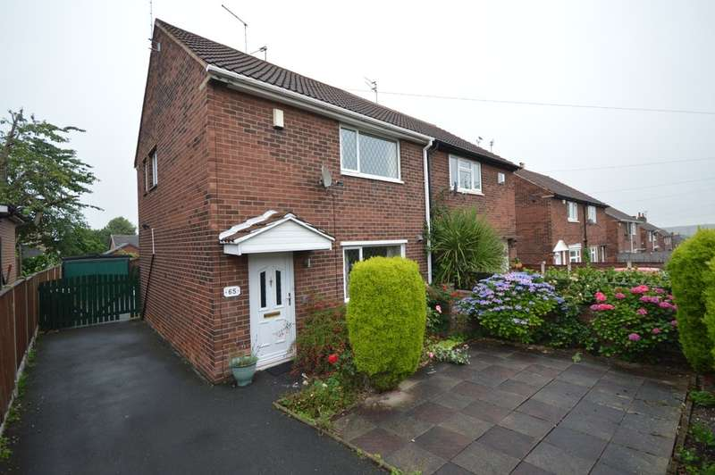 2 Bedrooms Semi Detached House for sale in Harewood Road, Wakefield
