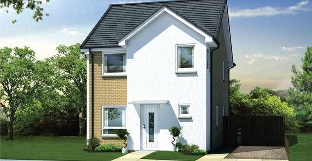 4 Bedrooms Detached Villa House for sale in Calderpark Road, Uddingston, G71 7SB