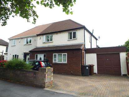 3 Bedrooms Semi Detached House for sale in Copy Lane, Bootle, Liverpool, Merseyside, L30