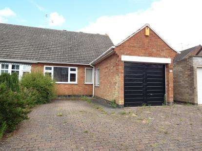 3 Bedrooms Bungalow for sale in Elsalene Drive, Groby, Leicester, Leicestershire
