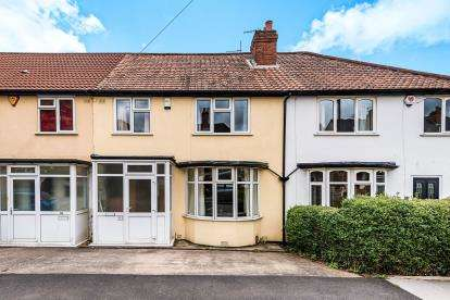 3 Bedrooms Terraced House for sale in Maas Road, Northfield, Birmingham, West Midlands