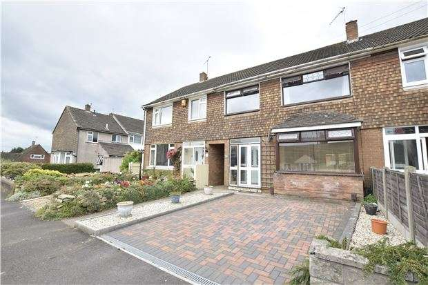 3 Bedrooms Terraced House for sale in Earlstone Close, Cadbury Heath, BS30 8HQ
