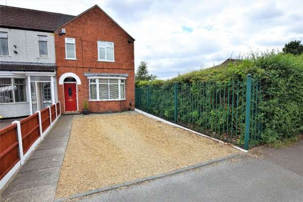 2 Bedrooms End Of Terrace House for sale in Villa Road, Coventry, CV6