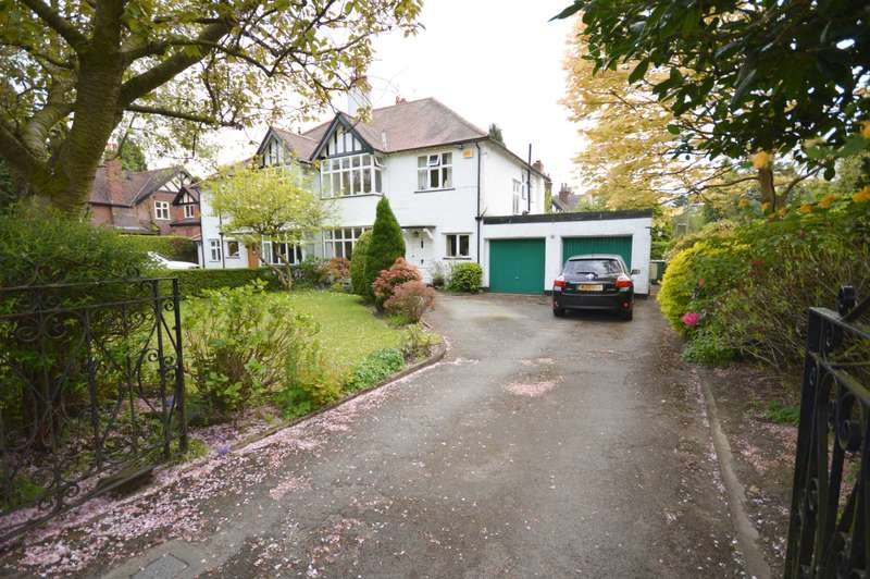 4 Bedrooms Semi Detached House for sale in BRAMHALL PARK ROAD, Bramhall