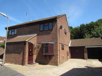 2 Bedrooms Semi Detached House for sale in Brentwood, Essex