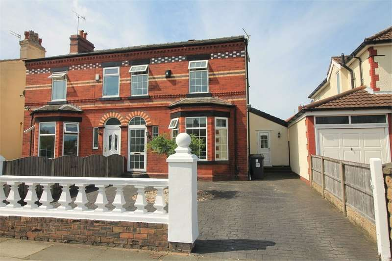 4 Bedrooms Semi Detached House for sale in Forefield Lane, LIVERPOOL, Merseyside