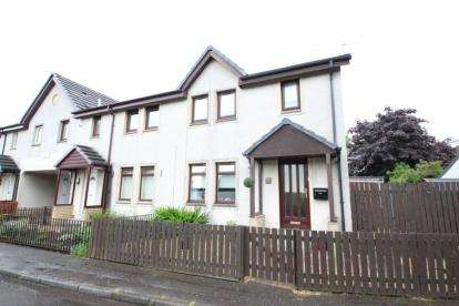2 Bedrooms End Of Terrace House for sale in Waterside Cottages, Bankhead Road, Kirkintilloch, Glasgow