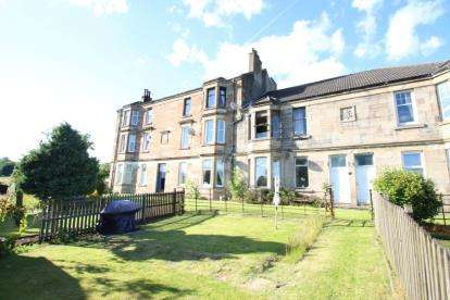 2 Bedrooms Flat for sale in Ferguslea Terrace, Torrance, Glasgow, East Dunbartonshire