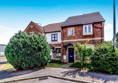3 Bedrooms End Of Terrace House for sale in Augustus Road, Hockliffe, Leighton Buzzard, Bedfordshire