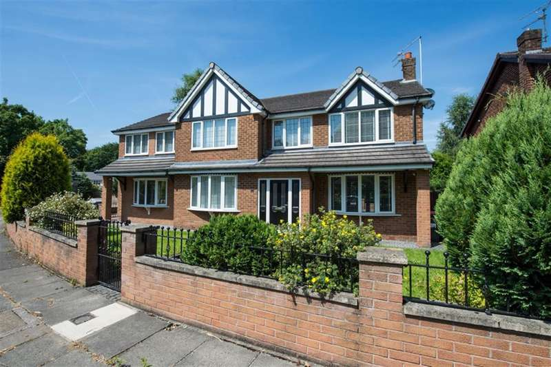 5 Bedrooms Detached House for sale in Bramley Close, Swinton, Manchester, M27 0DR