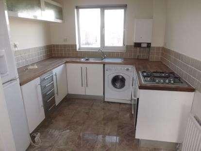 1 Bedroom Maisonette Flat for sale in Farnborough Road, Clifton, Nottingham