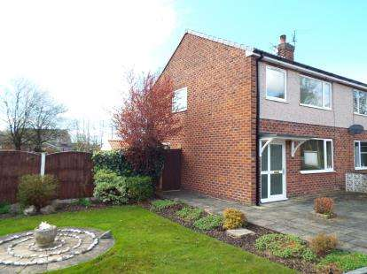 3 Bedrooms Semi Detached House for sale in Pear Tree Close, Walton-Le-Dale, Preston, Lancashire