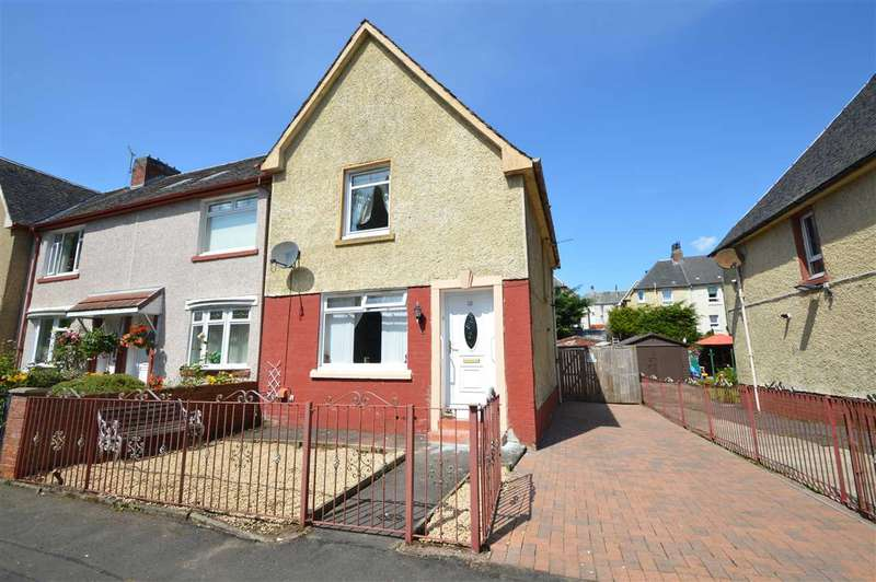 2 Bedrooms End Of Terrace House for sale in Station Road, Airdrie