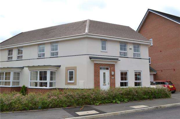 3 Bedrooms Semi Detached House for sale in Amelia Crescent, Binley, Coventry, West Midlands