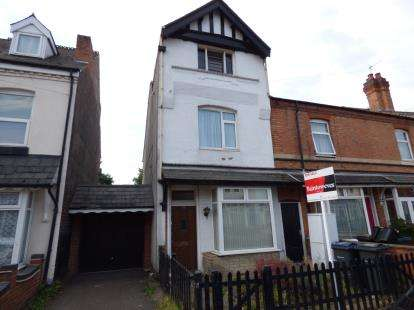 3 Bedrooms End Of Terrace House for sale in Francis Road, Acocks Green, Birmingham, West Midlands