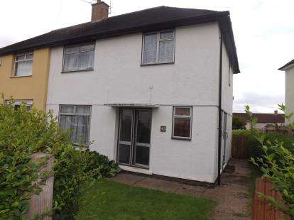 3 Bedrooms Semi Detached House for sale in Wheatacre Road, Clifton, Nottingham