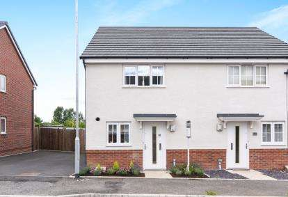 2 Bedrooms Semi Detached House for sale in Laxton Crescent, Evesham, Worcestershire, .