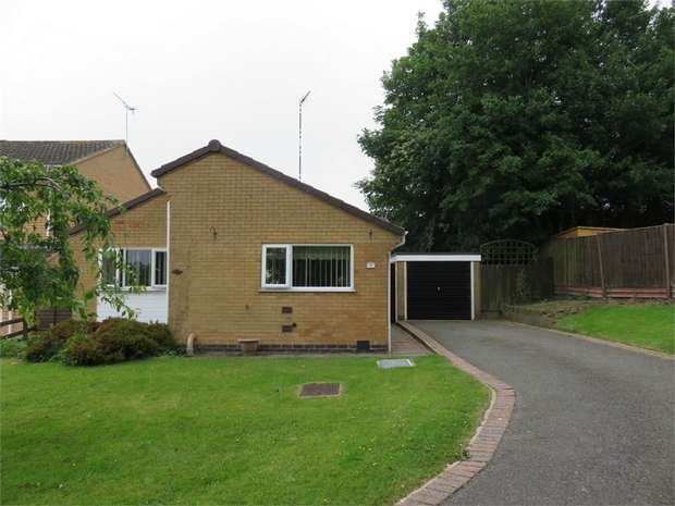 2 Bedrooms Detached Bungalow for sale in Tiverton Close, Oadby, Leicester