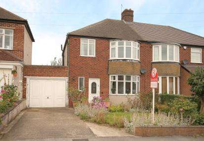 3 Bedrooms Semi Detached House for sale in Rowan Tree Dell, Sheffield, South Yorkshire