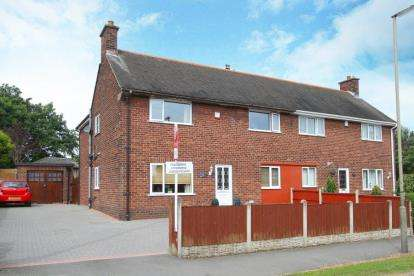 4 Bedrooms Semi Detached House for sale in North Road, Calow, Chesterfield, Derbyshire