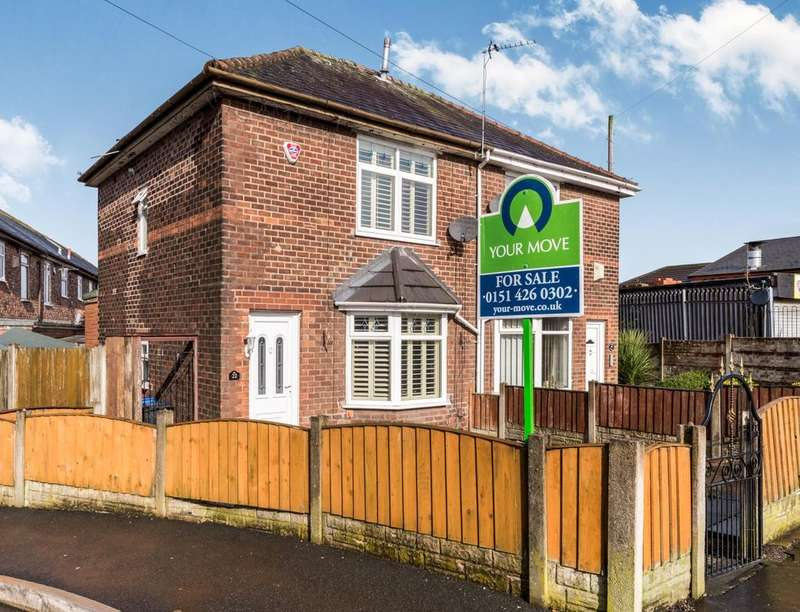 2 Bedrooms Semi Detached House for sale in Windy Arbor Road, Whiston, Prescot, L35