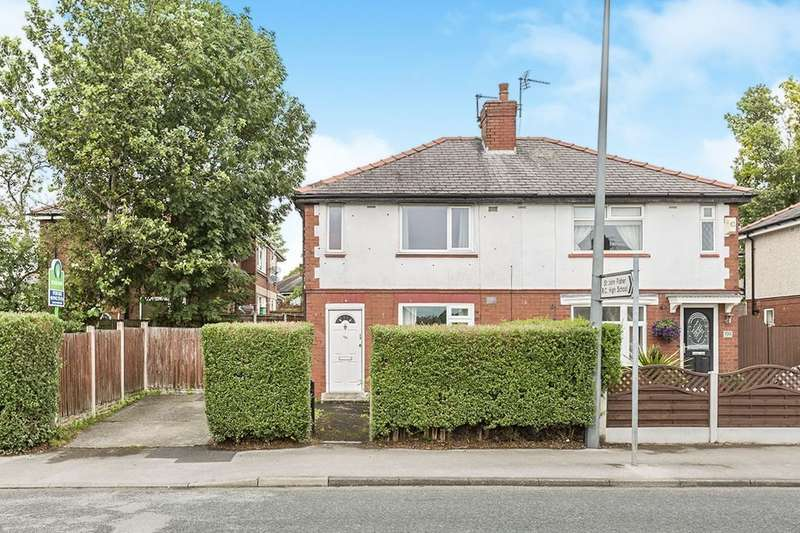 2 Bedrooms Semi Detached House for sale in Beech Hill Avenue, Wigan, WN6