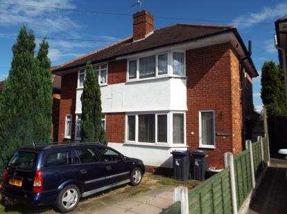 2 Bedrooms Semi Detached House for sale in Rockmead Avenue, Kingstanding, Birmingham, West Midlands