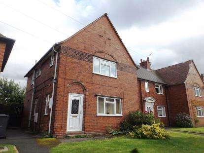 3 Bedrooms End Of Terrace House for sale in Hunloke Avenue, Boythorpe, Chesterfield, Derbyshire
