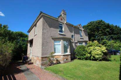 2 Bedrooms Semi Detached House for sale in Comrie Street, Sandyhills, Glasgow