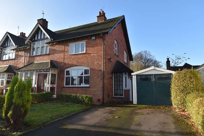 3 Bedrooms End Of Terrace House for sale in Willow Road, Bournville, Birmingham