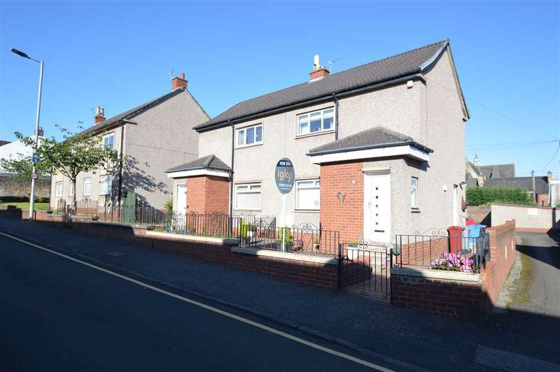 2 Bedrooms Semi Detached House for sale in High Patrick Street, Hamilton, Stunning 2 bed semi with detached garage