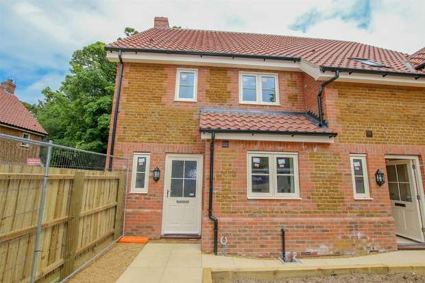 2 Bedrooms Terraced House for sale in 1 Hitch Close, Heacham