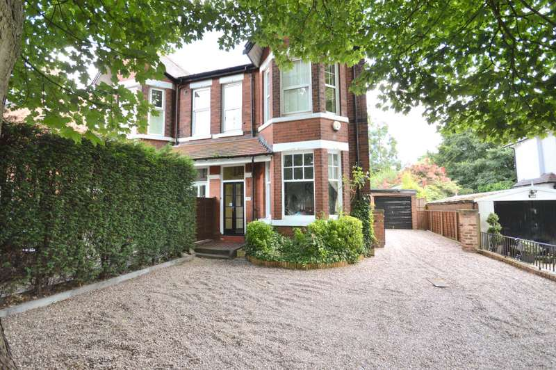5 Bedrooms Semi Detached House for sale in BRAMHALL LANE SOUTH, Bramhall