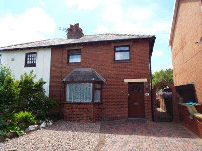 3 Bedrooms Semi Detached House for sale in St. Patricks Road South, Lytham St. Annes, Lancashire, FY8