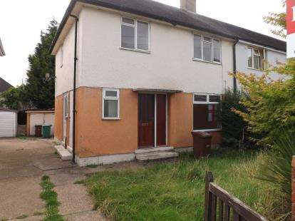 3 Bedrooms End Of Terrace House for sale in Brantford Avenue, Clifton, Nottingham