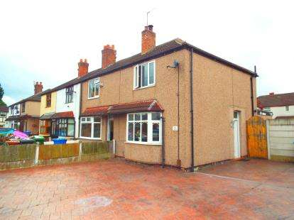 2 Bedrooms End Of Terrace House for sale in Burton Road, Warrington, Cheshire