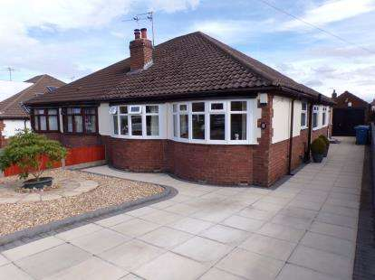 3 Bedrooms Bungalow for sale in Vyner Road North, Gateare, Liverpool, Merseyside, L25