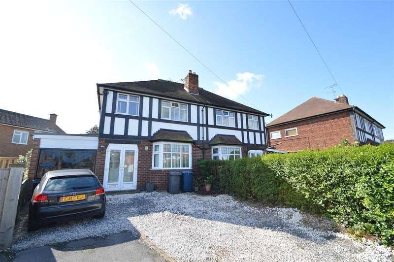 3 Bedrooms Semi Detached House for sale in Ashley Road, Keyworth, Nottingham