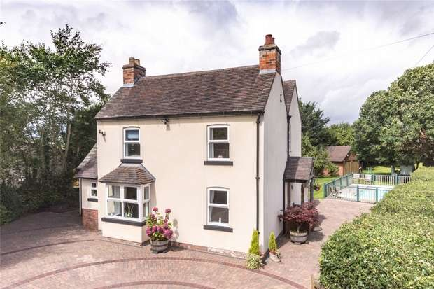 3 Bedrooms Cottage House for sale in Stafford Road, Lichfield, Staffordshire