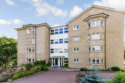 3 Bedrooms Flat for sale in Orchard Brae, Hamilton