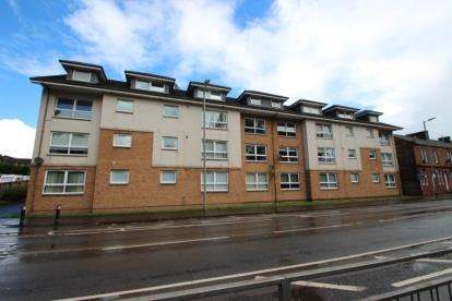 2 Bedrooms Flat for sale in Hamilton Road, Uddingston, Glasgow