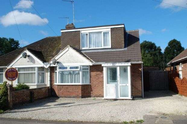 3 Bedrooms Semi Detached Bungalow for sale in Southfield Road, Duston, Northampton NN5 6HL