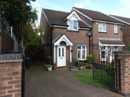 2 Bedrooms Semi Detached House for sale in Hall Street, Oldbury, West Midlands