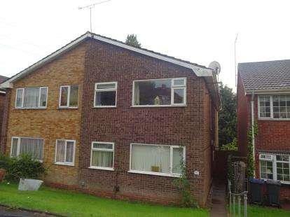 2 Bedrooms Maisonette Flat for sale in Blenheim Way, Great Barr, Birmingham, West Midlands