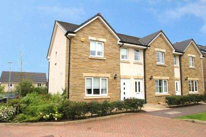 3 Bedrooms End Of Terrace House for sale in Willow Court, Stewarton