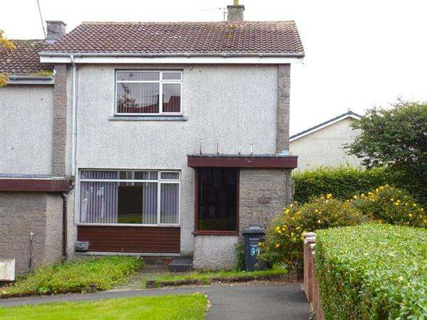 2 Bedrooms End Of Terrace House for sale in Chapelhill Mount, ARDROSSAN